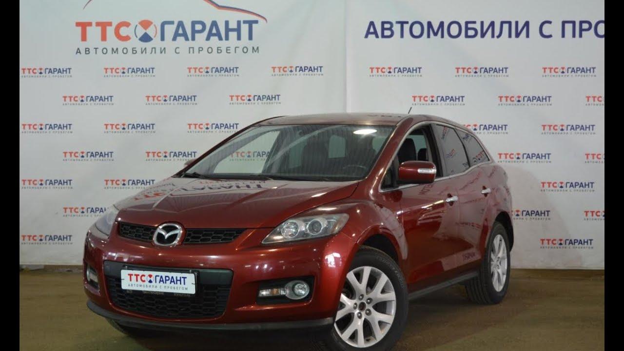 Продажа mazda cx-7 на rst самый большой каталог объявлений о продаже подержанных автомобилей mazda cx-7 бу в украине. Купить mazda cx-7 на rst это простой. 9-г. Не бит не крашен как новая без единого под краса даже бампера состояние нового автомобиля родной пробег родные стек.