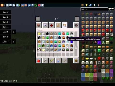 Скачать TooManyItems для minecraft