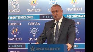 """В ЦВК """"Экспоцентр"""" проходит Российская неделя высоких технологий"""
