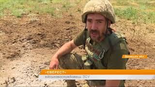 Ночь в подвалах и последний звонок: оккупанты обстреляли поселок Гранитное