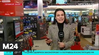Что подорожает из-за падения курса рубля - Москва 24
