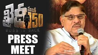 Khaidi No 150 Press Meet | Chiranjeevi | Allu Aravind | V V Vinayak | Ram Charan | Shreyasmedia