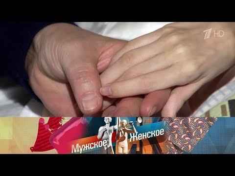 Бедная Вика. Мужское / Женское. Выпуск от 27.09.2018