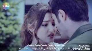 حياة و مراد ولا بعد سنين أليسا ❤️   YouTube