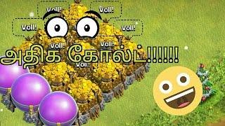 Clash of clans Tamil|அதிக கோல்ட்!! Th8 tips
