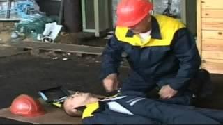Первая помощь пострадавшим при поражении электрическим током