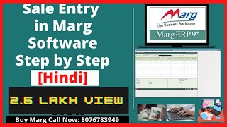 Marg Erp Complete Step by Step Sale Entry in Hindi | Marg Free Demo Call Now @ 8076783949 screenshot 4