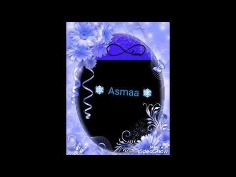 اسم اسماء بالانجليزي و العربي مزخرف روووعة Youtube
