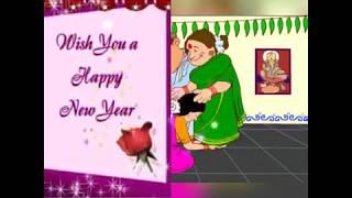 🎇Puthandu Vazthukal🎇 Happy tamil new year 2018 whatsapp status