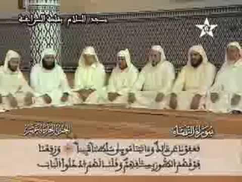 11 Kal3et Sraghna (Quran group - Coran en groupe - قراءة جماعية)
