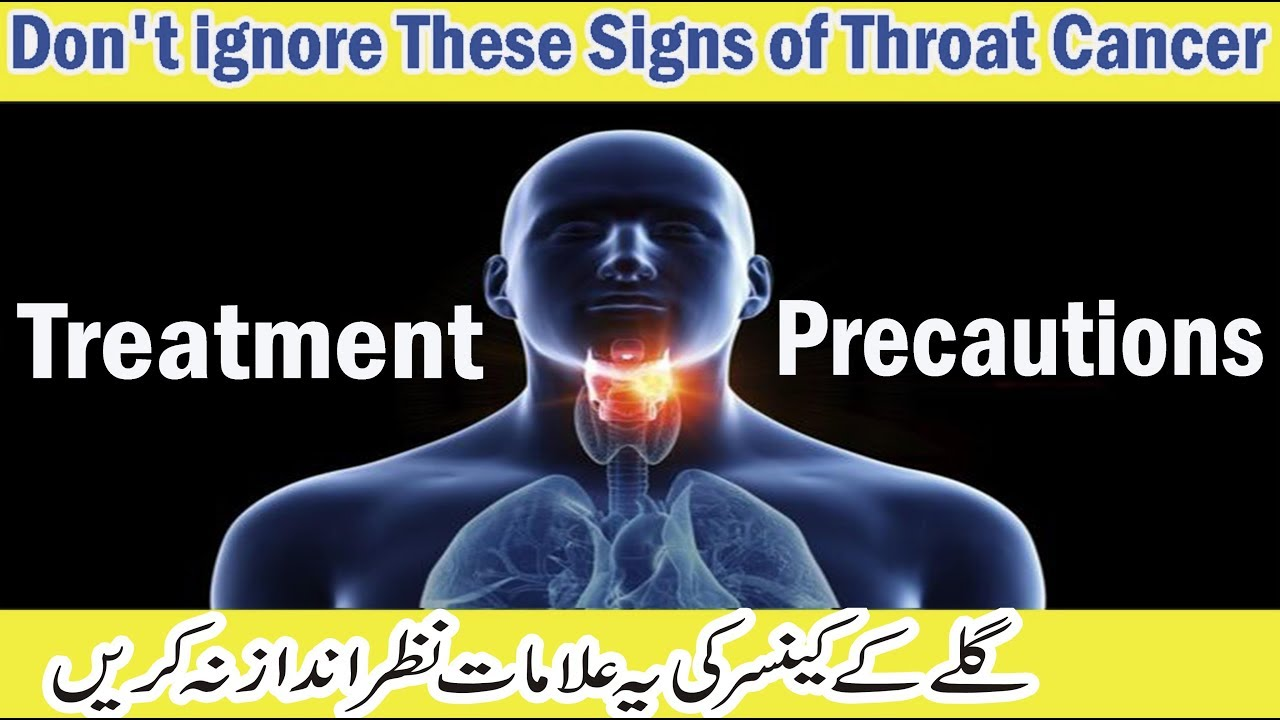 Throat Cancer | Symptoms, diagnosis & Treatment  Cancer signs you shouldn't  ignore  Hindi/Urdu