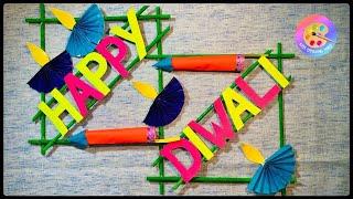 Diwali Craft || Diwali Decoration Ideas || DIY Crafts