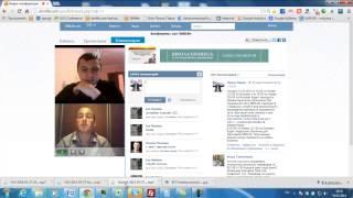 31.03.2014 обучение партнеров и пользователей социальной сети SBNLife