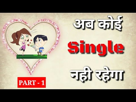 [Hindi] No 1. Dating apps for single men and women in india [ Part - 1]