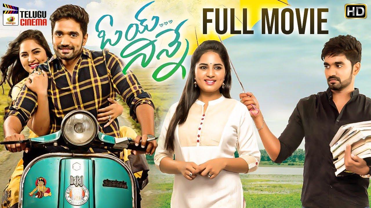 Oye Ninne 2020 Latest Telugu Full Movie 4K | Bharath Margani | Srushti Dange | Latest Telugu Movies