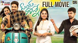Oye ninne 2020 latest telugu full movie 4k on mango cinema. ft. bharath margani and srushti dange. directed by satyam challakot...