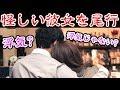 もしも吉田朱里が彼女だったら デート編 - YouTube