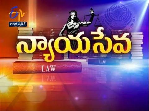 Nyaya Seva | 13th May 2017 | Full Episode | ETV Andhra Pradesh