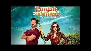 Punjab Nahi Jaungi Movie Review by KRK | Latest Movie Reviews