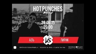 Hot Punches Battle: Азъ vs Тима Лирик