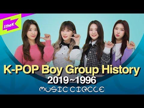 BTS EXO부터 2PM H.O.T.까지 Boy Group History | K-pop Mashup | Cover | MUSIC CIRCLE | 뮤직써클 | DreamNote