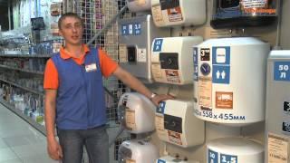Как выбрать водонагреватель(Описание., 2014-11-19T03:10:39.000Z)