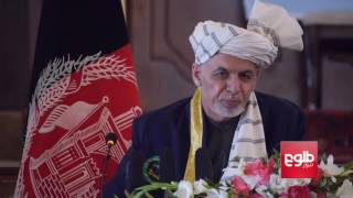 Ghani Warns Against Interference In Judicial Institutions