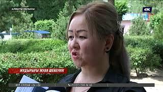 Алматы облысыныңтұрғыны әжетxанаға барамын деп әкім орынбасарынан таяқ жегенін айтады