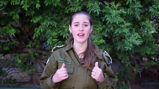 Tte. Tamara Epelbaum sobre la violenta manifestación en la Franja de Gaza
