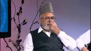 Urdu Fiq'hi Masail #77 - Teachings of Islam Ahmadiyya