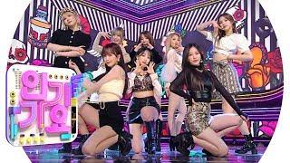 Download lagu NATURE(네이처) - OOPSIE (My Bad) @인기가요 Inkigayo 20191208