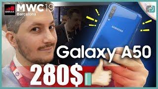 جالكسي اى 50 - Galaxy A50 رسميا | معاينة لجديد سامسونج