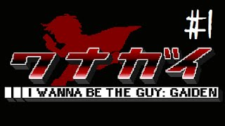I WANNA BE THE GUY : GAIDEN - parte 1 - VIOLENZA SU LAMPADINE!