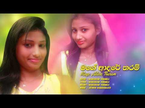 Mage Adare Tharam-Nadeeshani Vishmila