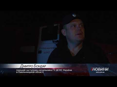 Телеканал Ексклюзив: В Старокостянтинові згоріло 1200 тонн коноплі