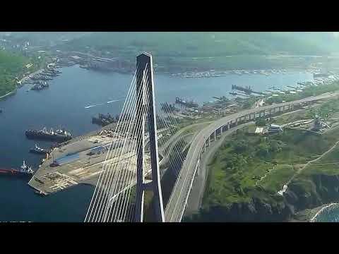 Михаил Серебряный -  Мосты Владивостока