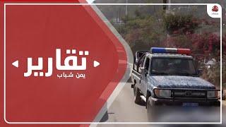 كيف حول الحوثيون الأمناء الشرعيين إلى مزورين؟