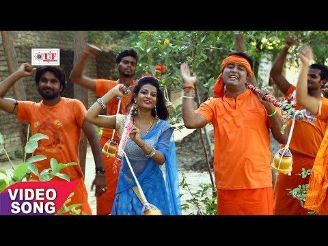 New Hit Kanwar Geet 2017 - Shiv Ji Ki Sena Chali -शिव जी की सेना चली -Abhishek Mishra & Arti Mishra
