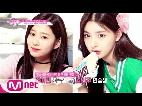 Download Video PRODUCE48 48스페셜 히든박스 미션ㅣ코지마 마코AKB48 Vs