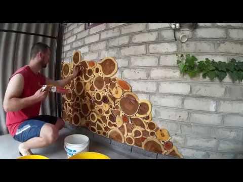 видео: Декоративная стенка из больших деревянных спилов (пошагово)