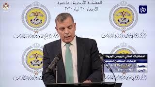 بسبب كورونا   عيد استثنائي واحتفالات منقوصة في الأردن 25/4/2020