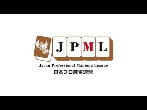 """優月みかの""""月刊プロ連盟ニュース"""""""