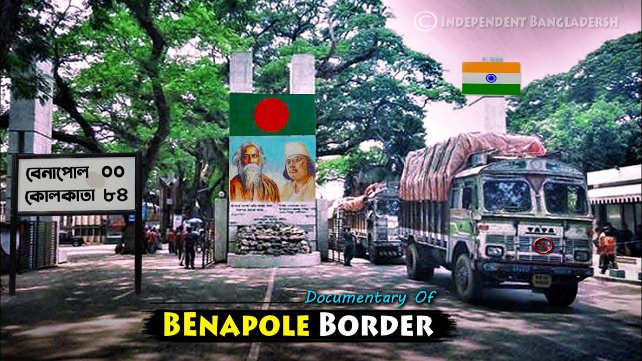 বেনাপোল বর্ডার | Exclusive Documentary Of Benapole-Petrapole | India Bangladesh Border