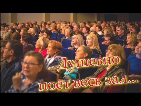 Душевную песню спели всем залом...Ансамбль Калина! Russian Folk Song...