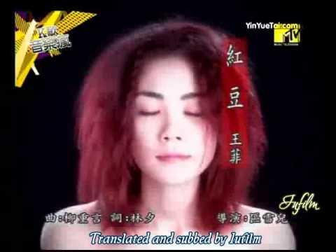 Engsub  Faye Wong  Hong Dou