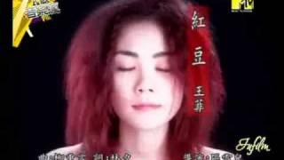 [Engsub]  Faye Wong - Hong Dou