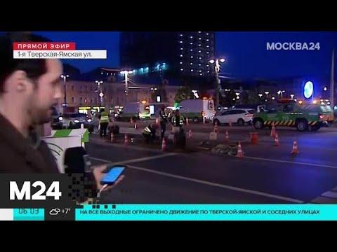 В центре столицы ограничено движение из-за дорожных работ - Москва 24