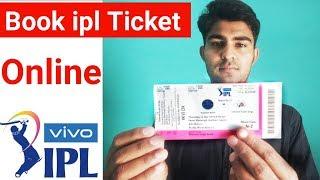 How to book ipl Ticket online || Cricket match ticket booking online