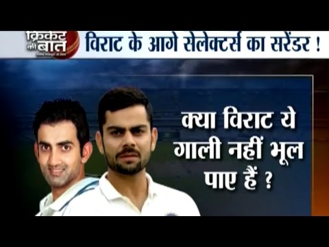 Is Gautam Gambhir's Rivalry and Fight with Virat Kohli in IPL Stopping His Comeback