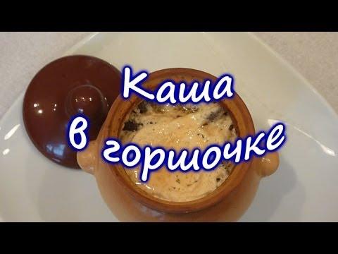 Рецепт Перловая каша с говядиной